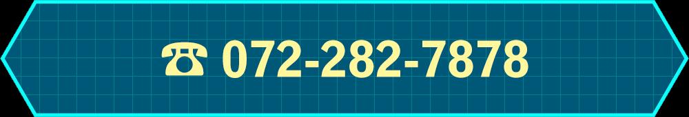 072-282-7878