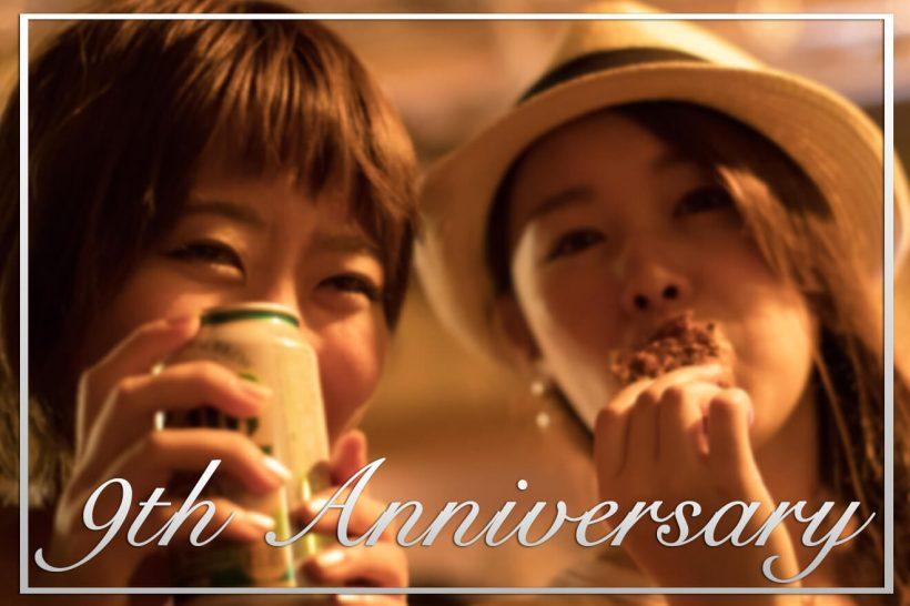 ジョイントメディア9周年記念パーティーの様子