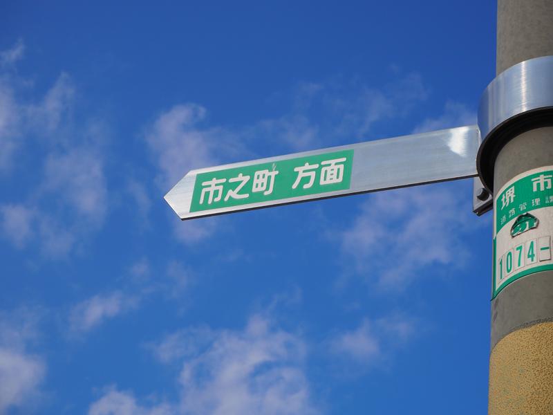 jm_road_43