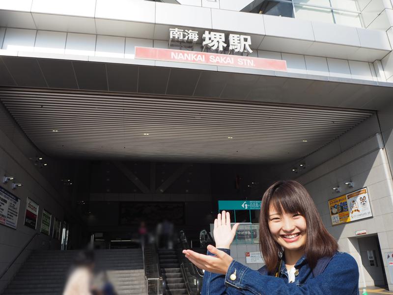 jm_road_01