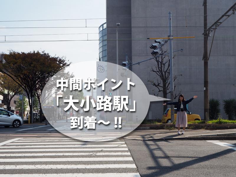 jm_road_41