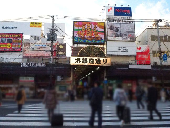 堺東銀座通り前画像