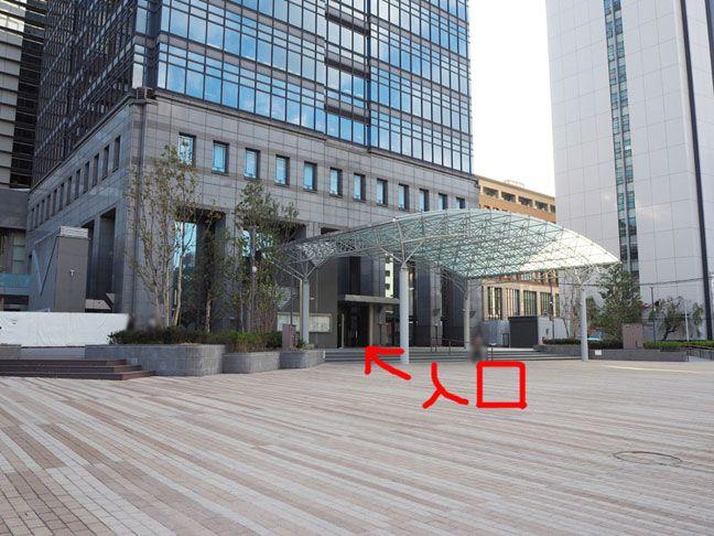 堺東市役所入り口画像