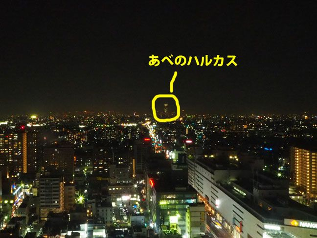 市役所展望台夜景画像02
