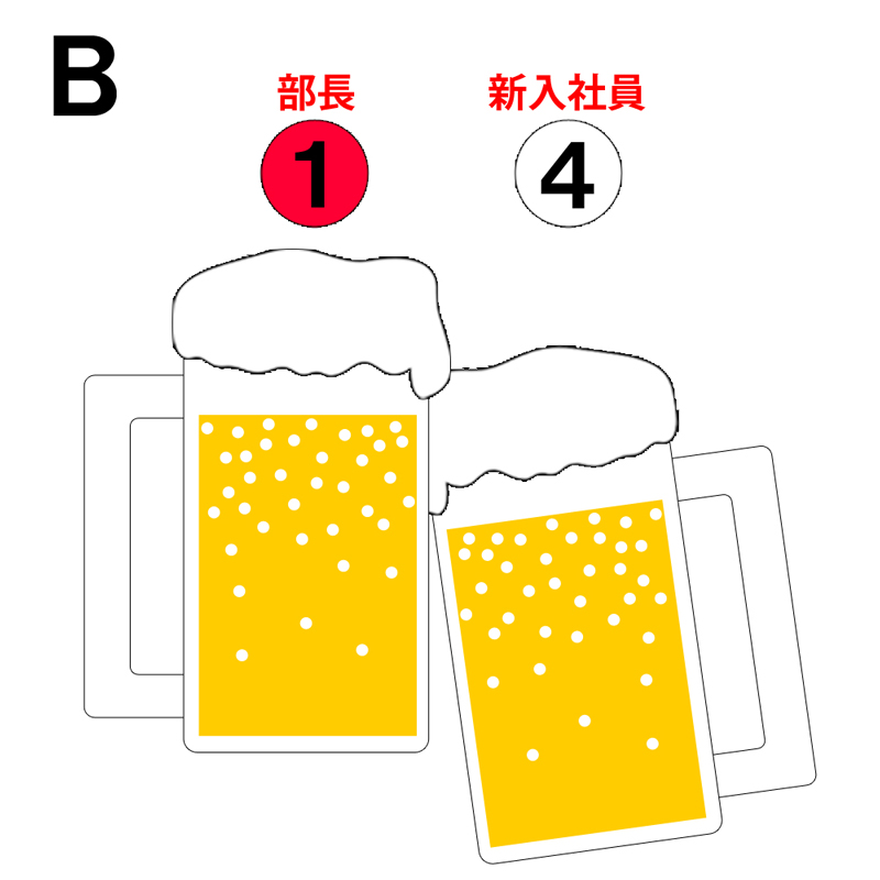 第3問答え