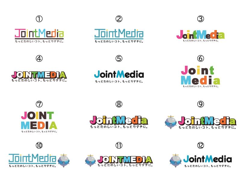 jm_logo_案