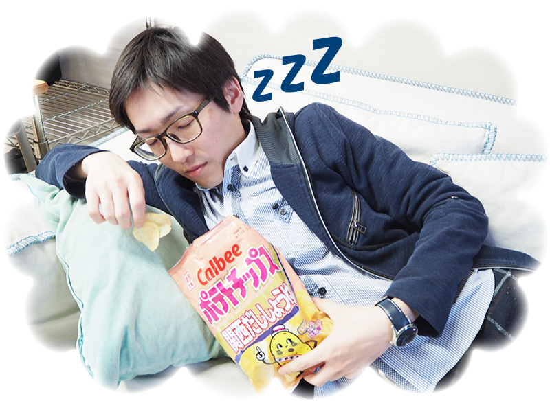 食べて寝る
