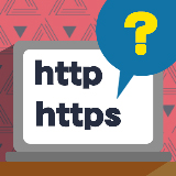 【httpとhttpsのしくみ】常時SSL化やSSL/TLS化などの暗号化を初心者向けに解説