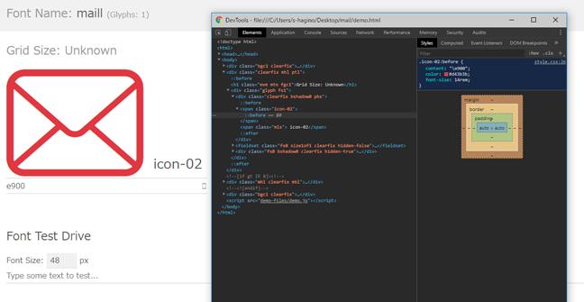 自作アイコンWebフォント化とIcoMoonの使い方10