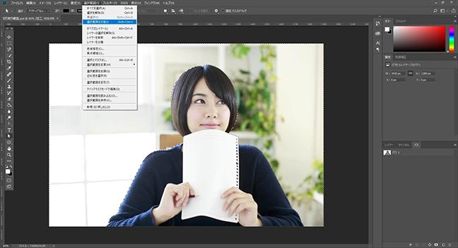 Photoshopでマスクを使って簡単に画像を切り抜く方法7