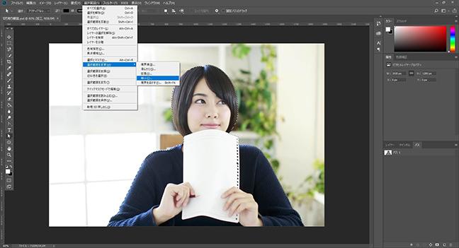 Photoshopでマスクを使って簡単に画像を切り抜く方法8