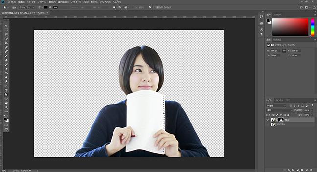 Photoshopでマスクを使って簡単に画像を切り抜く方法11