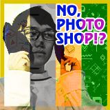 これでPhotoshopいらず!?CSSで色んな効果を表現できるfilter(フィルター)プロパティが便利!