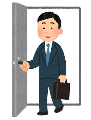 営業活動日誌4