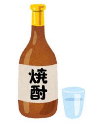 鹿児島の人気酒の芋焼酎