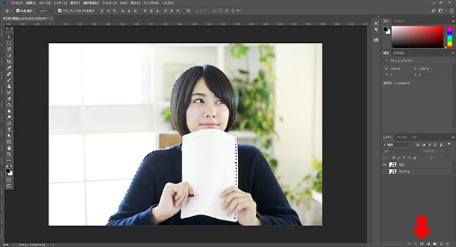 Photoshopでマスクを使って簡単に画像を切り抜く方法10