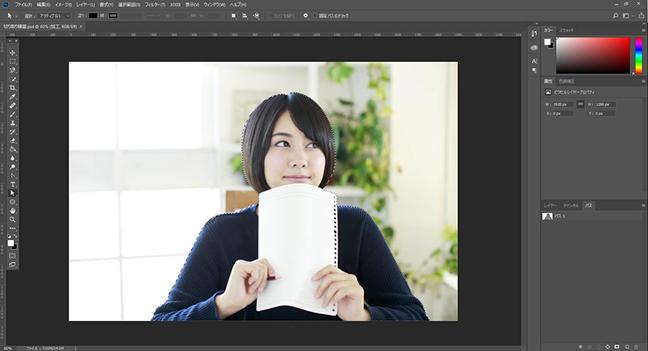 Photoshopでマスクを使って簡単に画像を切り抜く方法6
