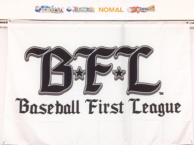 記者会見にてBFLの旗と企業ロゴ