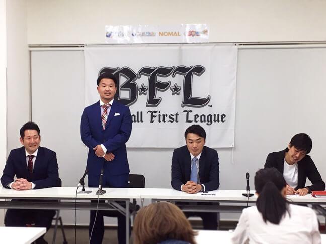 つくろう堺市民球団の記者会見にて大西監督の発表風景