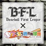 【つくろう堺市民球団レポート】BFLに新球団加入!発表記者会見に突撃してきた!