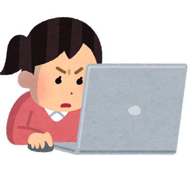 サーバー負荷によるネットストレス