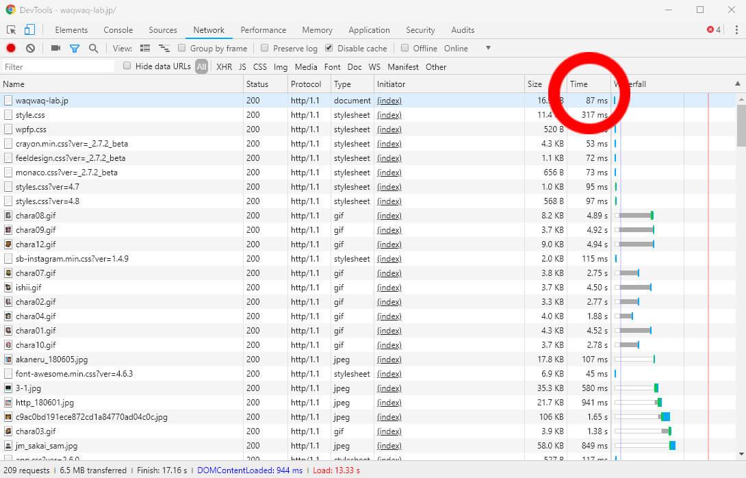 Google developer toolで表示速度を確認する方法4
