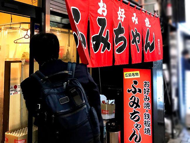 広島名物を食べる光ちゃんマンとひぃさん