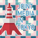 【ジョイントメディアin東京】大阪だけじゃない!新しく発足した営業所のヒミツとは