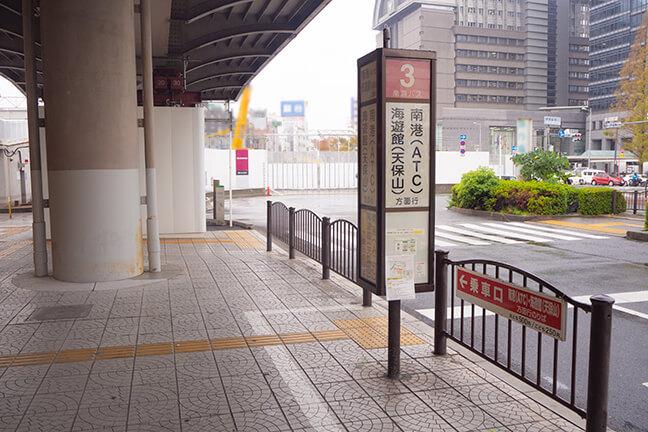 南海高野線堺東駅前から南海バスに乗車2