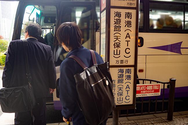 南海高野線堺東駅前から南海バスに乗車4