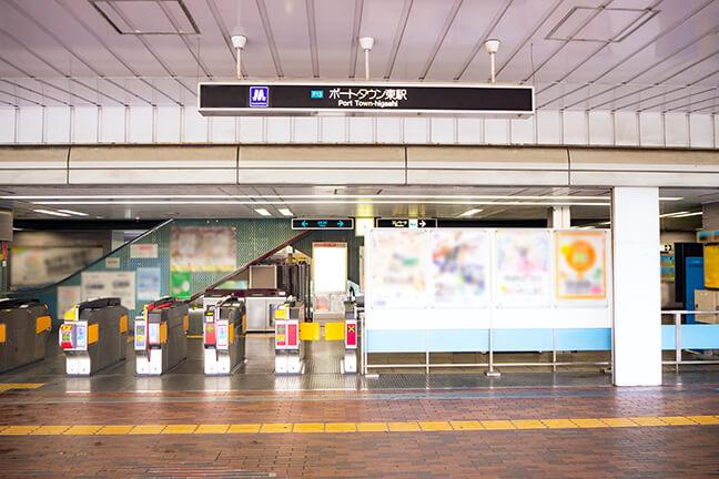 南港ポートタウン線ポートタウン東駅の改札前