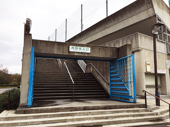 南港中央野球場の内野席入口