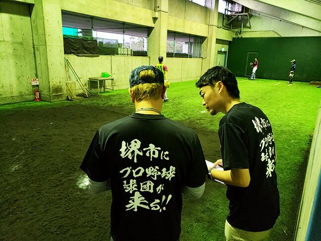 堺シュライクスのトライアウト_松本オーナーと藤江コーチ