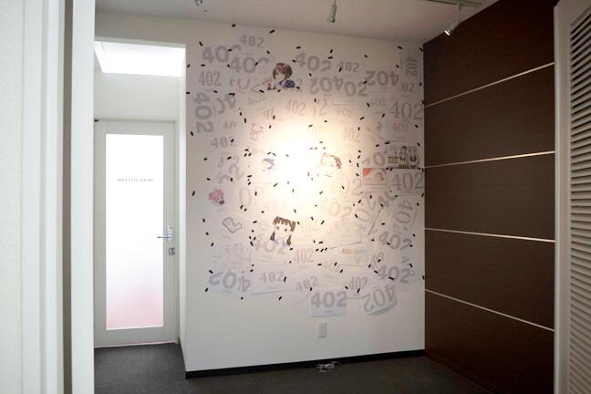 事務所の玄関の壁
