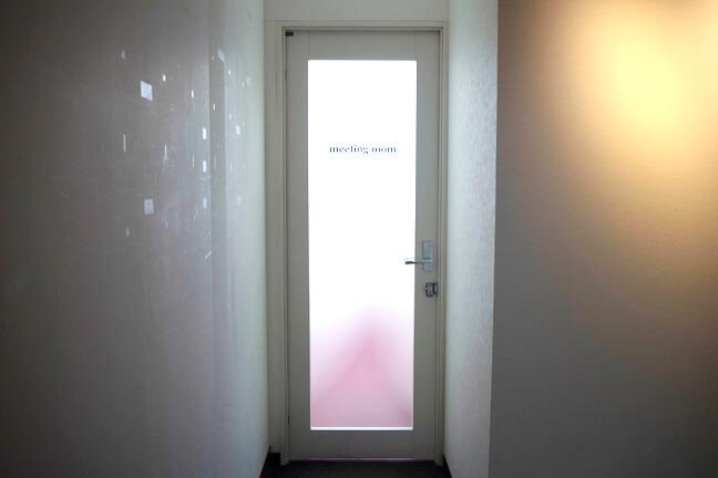 meetingroomの扉