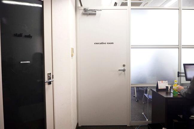executiveroomの扉