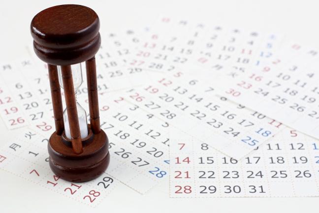 休日取得の期限について