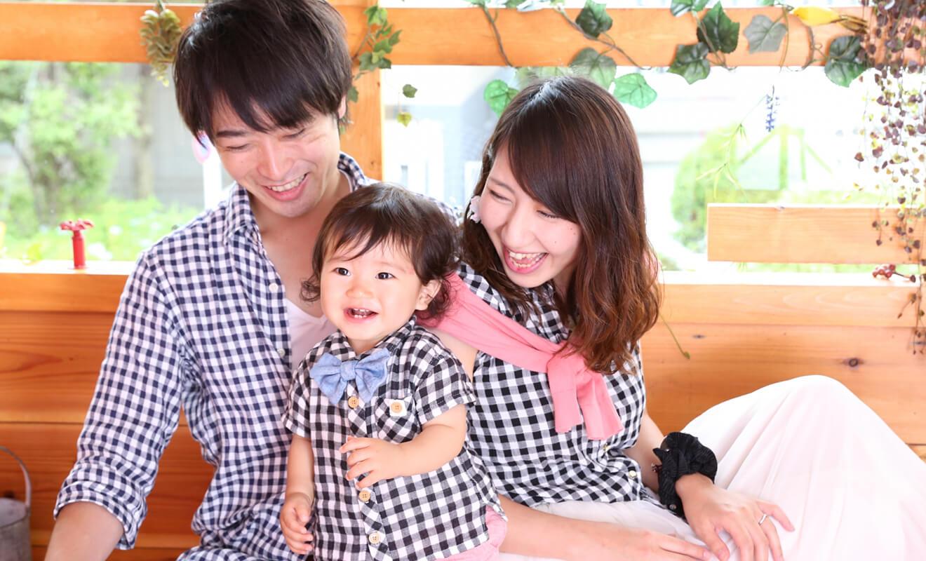 家族を守るイメージ