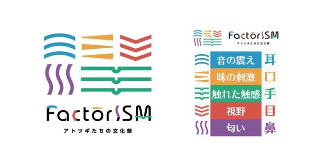 FactorISM_logo